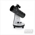 Teleskop Celestron Firstscope 76mm