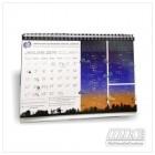 Kalender Astronomi 2019 HAAJ